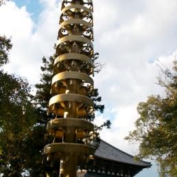 nara2010-11