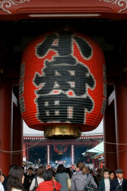 tokyo2010-20