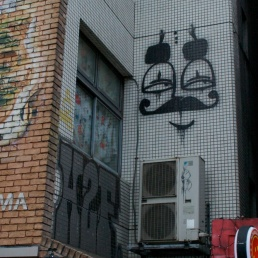 tokyo2010-27