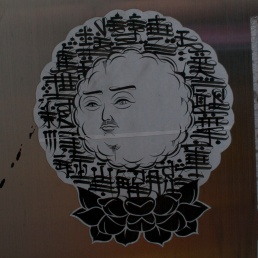 tokyo2010-7