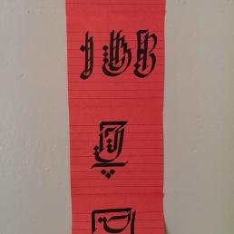 zineloung-glyphs