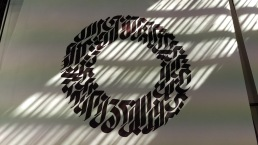 screenglyph5