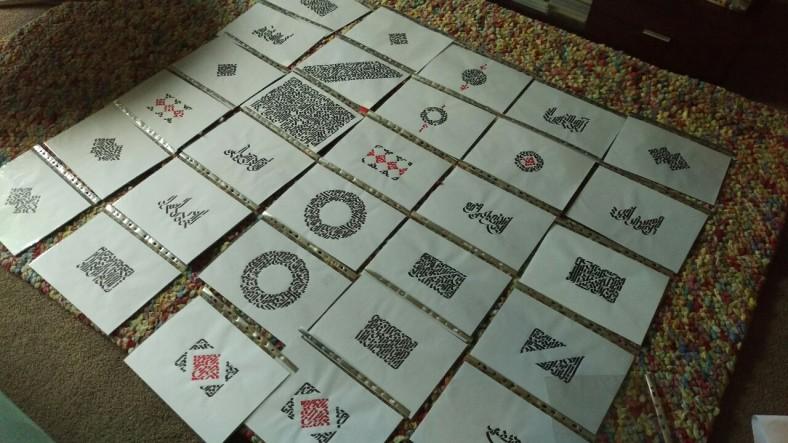 glyph-carpet